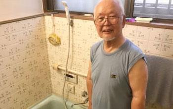 浴室給湯管破損修理古賀市 H様